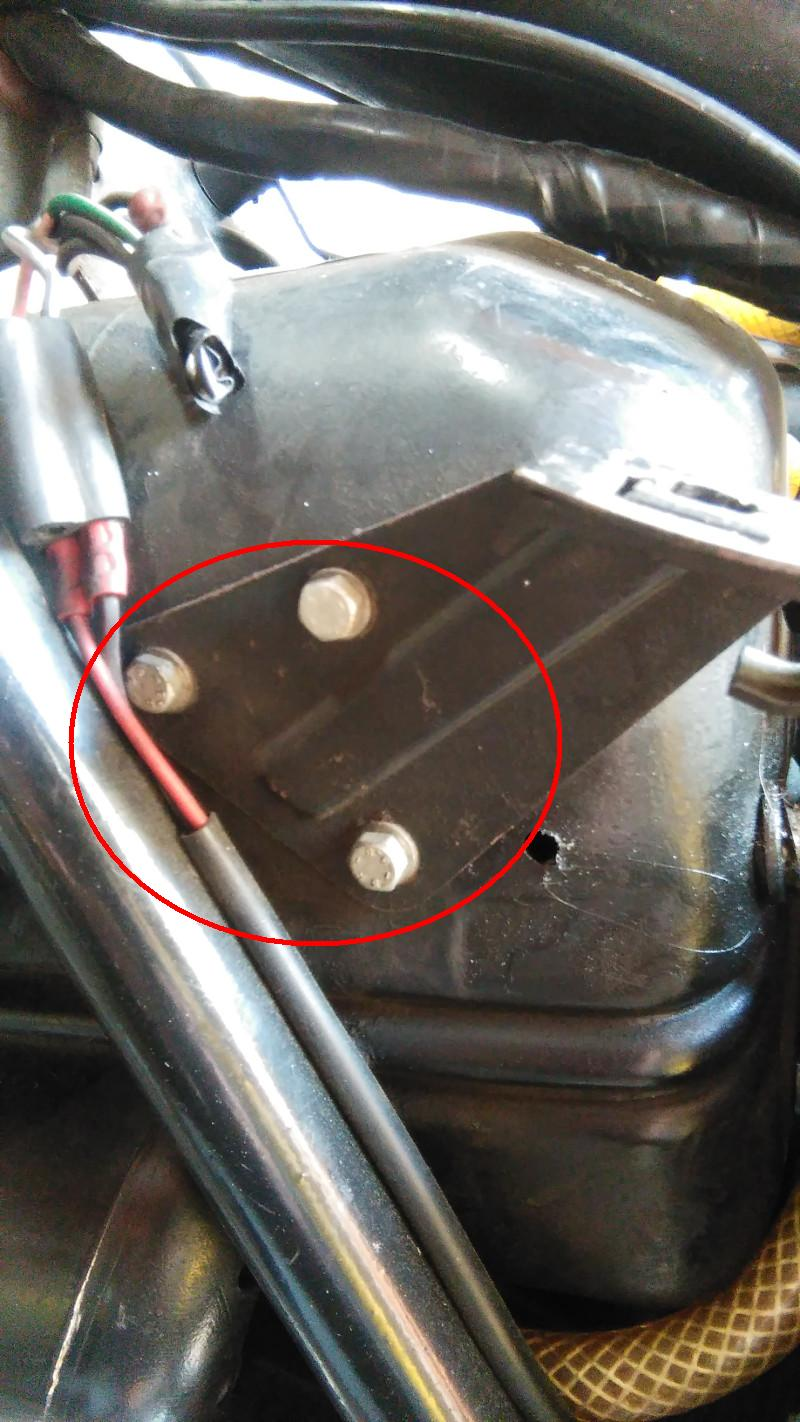 Norton side panel bracket